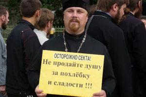 alex_palatka_2_ngnews_org1